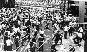 corpus christi massacre
