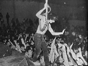 Hoyo Funky Performer